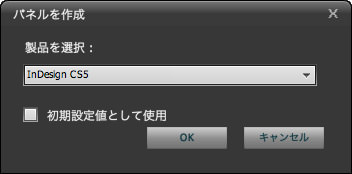 Configurator-03.jpg