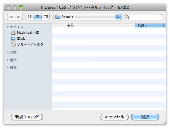 Configurator-11-s.jpg