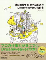 DW_cover160.jpg