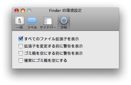 Finder-extension2.png