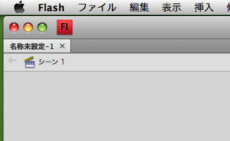 FlashCS4-closebox.png