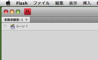 FlashCS4-closebox.png