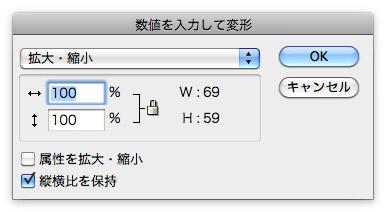 Fw-wh-01-s.jpg