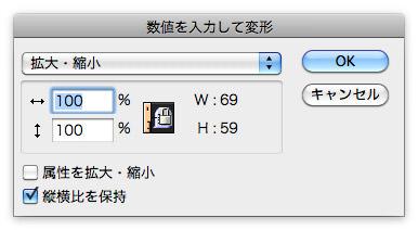 Fw-wh-02-s.jpg