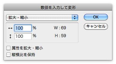 Fw-wh-03-s.jpg