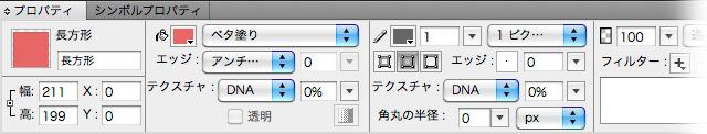 Fw-wh-04.jpg