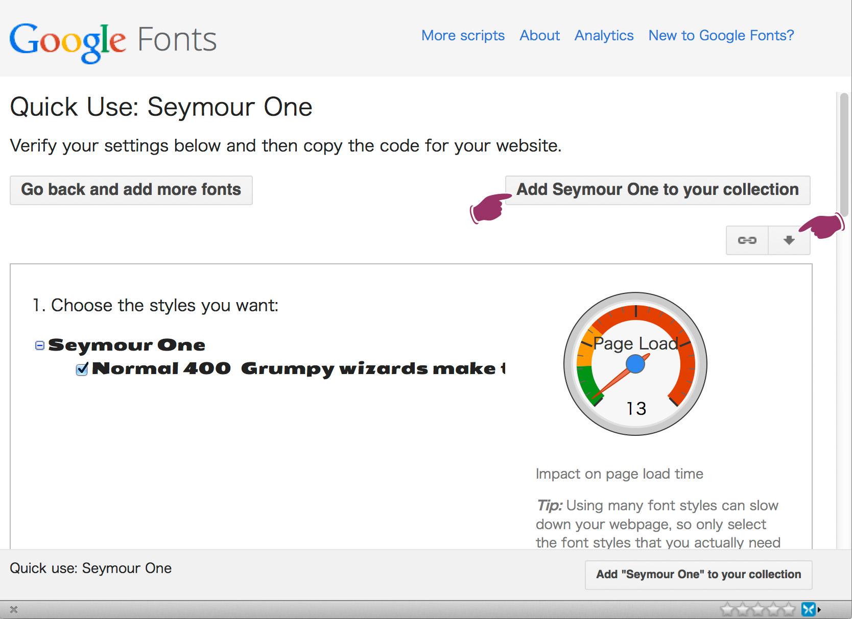 google fontsをダウンロードしてデスクトップで使う dtp transit