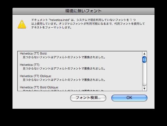 Helvetica-error2.png