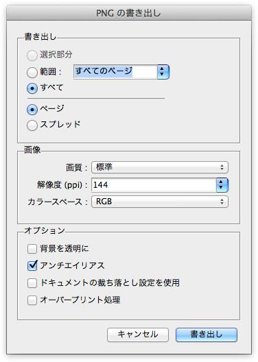 IDCS6-export-PNG-3-s.jpg