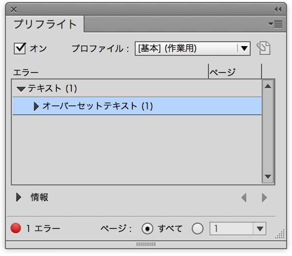 IdCC-oversettext.jpg