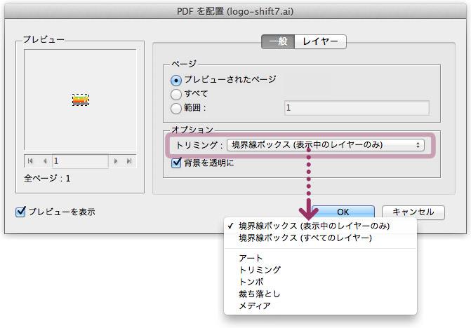 IdCC-place-PDF-2-s.fw.jpg