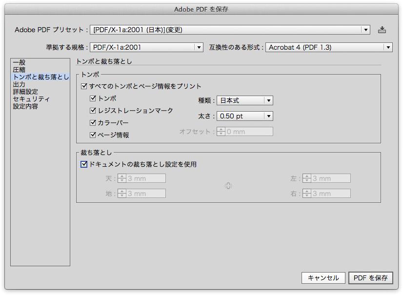 IdCC-place-PDF-5-s.jpg