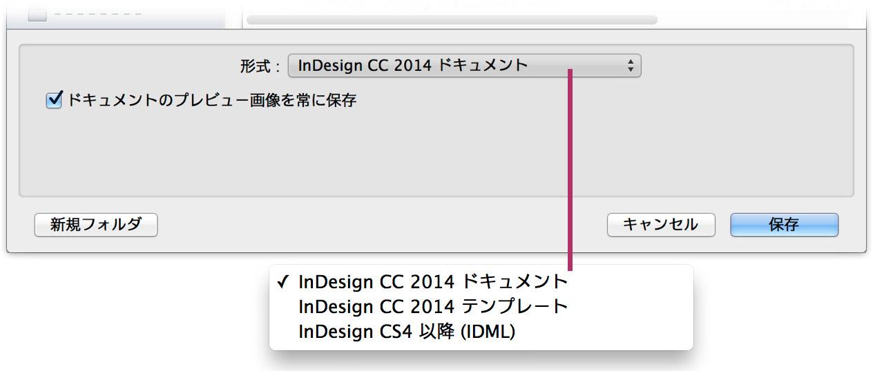 IdCC2014-export-IDML-s.jpg