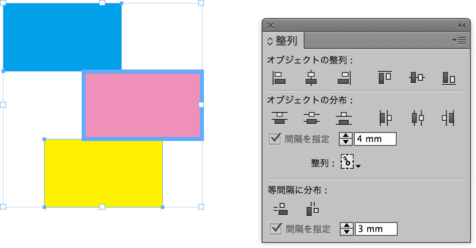 InD-align-bug.jpg