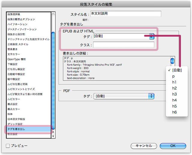InD55-01-s.jpg