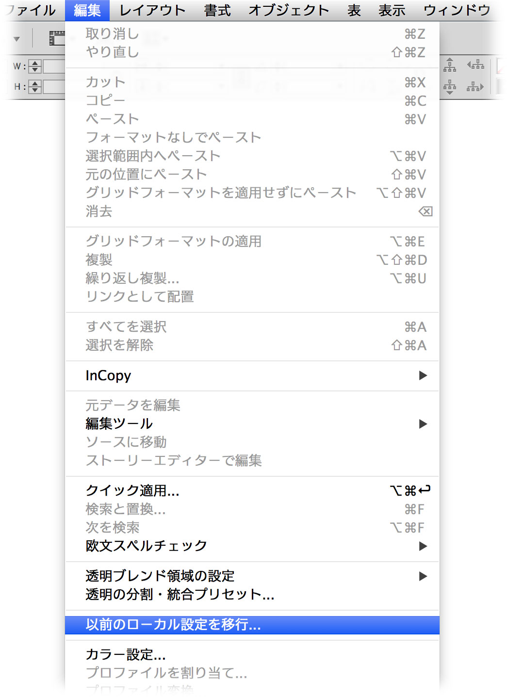 InDDCC2014-import-setting.jpg