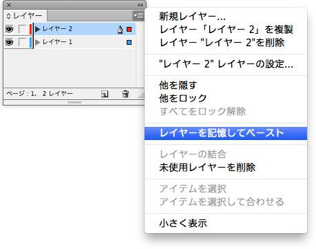 InDesign-layer-original.jpg