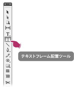 InDesign-newtool-01.jpg