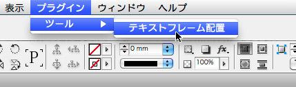 InDesign-newtool-03.jpg