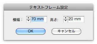 InDesign-newtool-04-s.jpg