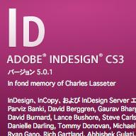 InDesign501.jpg