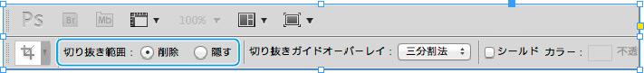 InDesignCC-fit-frame-2.jpg