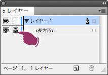 InDesignCS5-lock-4.jpg