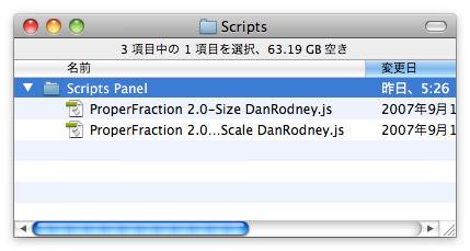 InDesignScripFolder2-s.jpg