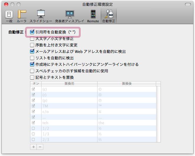 Keynote-underline-default-off2-s.jpg
