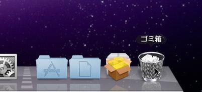 Mac4WIn-003.jpg