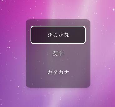 Mac4WIn-005.jpg