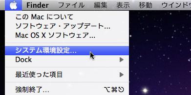 Mac4WIn-006.jpg