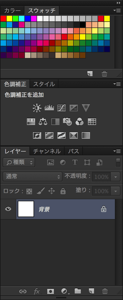 Photoshop CS6-13.1-update2.png