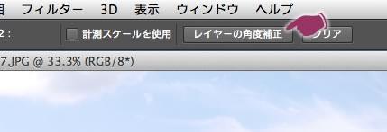 Photoshop-trim-hikaku-11.jpg