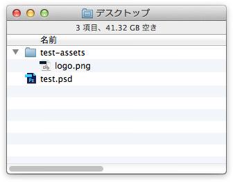 PhotoshopCC-generator-2-s.jpg