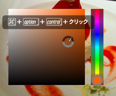 PhotoshopCS5-HUD.jpg