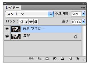PhotoshopOpacityNumeric.png