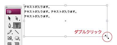 PI_02.jpg