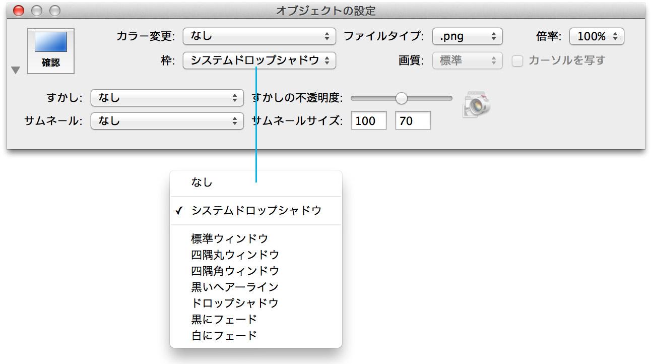 Snapz-option.jpg