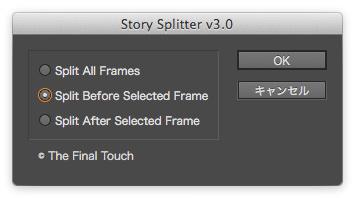 StorySplitter-2-s.jpg