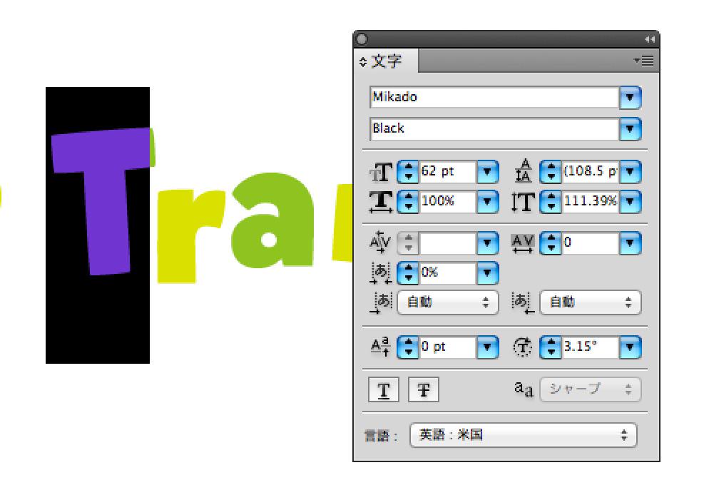 TouchType-CS5.jpg