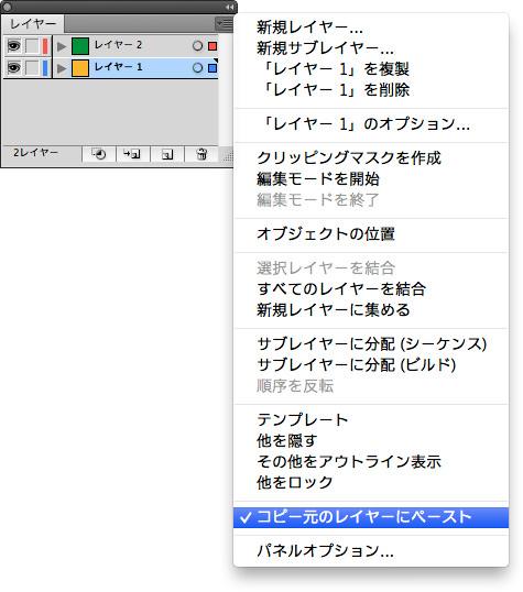 ai-copy-sama-layer.jpg