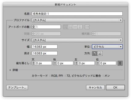 ai-max-canvas-size-1-s.jpg