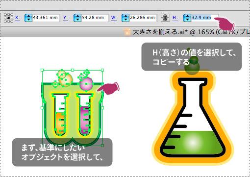 ai-resize-01.jpg