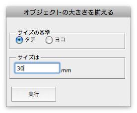 ai-resize-06-s.jpg