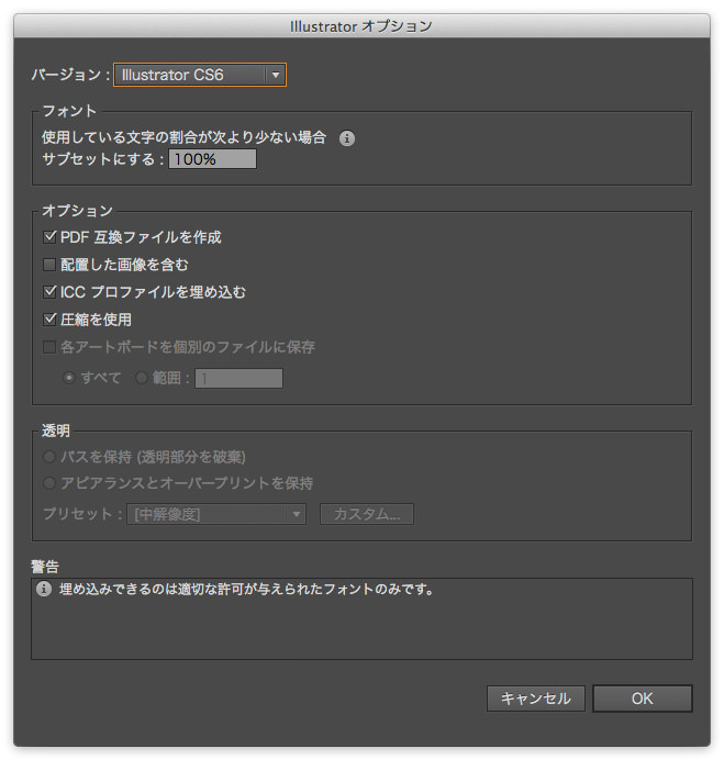 ai-save-option-s.jpg