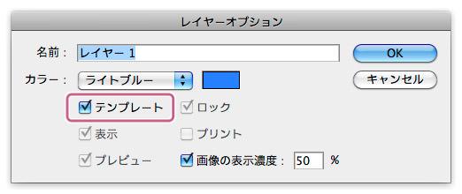 ai-template-1-s.jpg