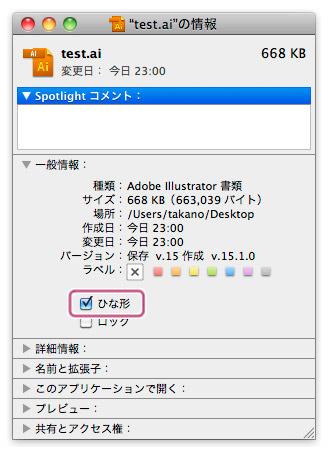 ai-template-3-s.jpg