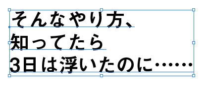 ai-title-NG-1.jpg