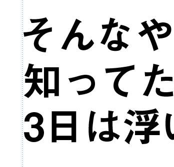 ai-title-NG-3.jpg